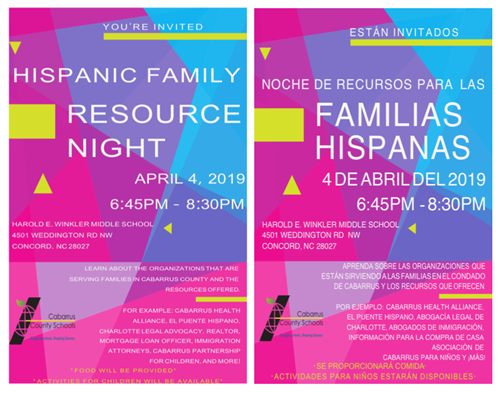 spanish resource night flyer