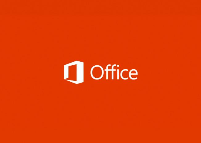 Need Microsoft Office At Home?